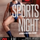Sports night 2019 Sitges Pride